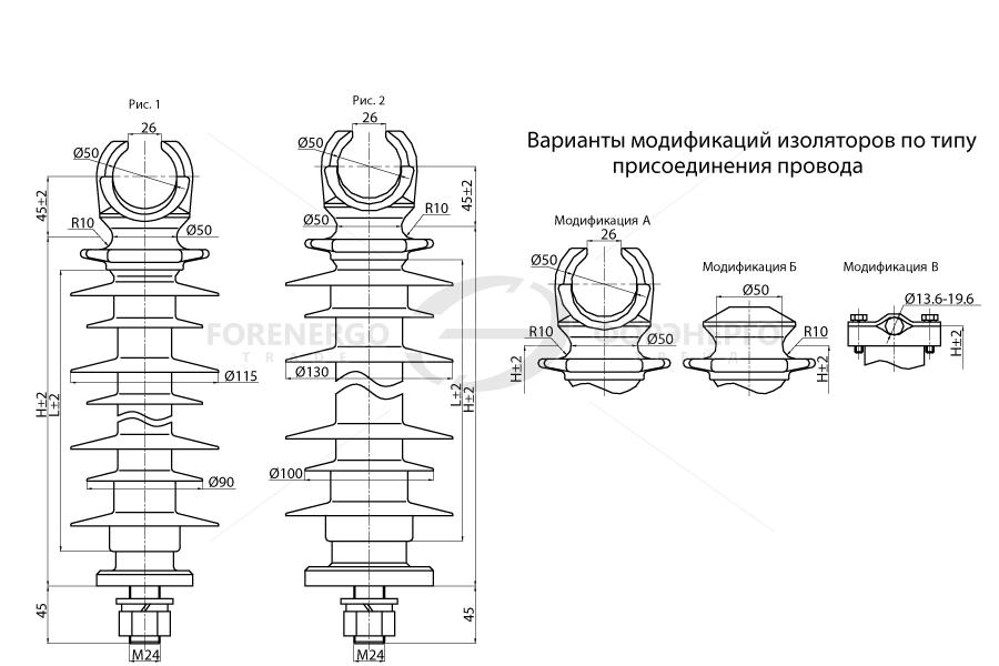 Изоляторы опорные линейные типа ОЛСК 10-20 и ОЛСК 16-20 на напряжение 20 кВ